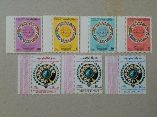 Kuwait Stamps Lot , MNH - $0.99