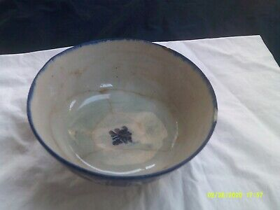 """Middle Eastern/Persian Style Blue & White 9"""" Diameter Bowl-AS IS/AS FOUND"""