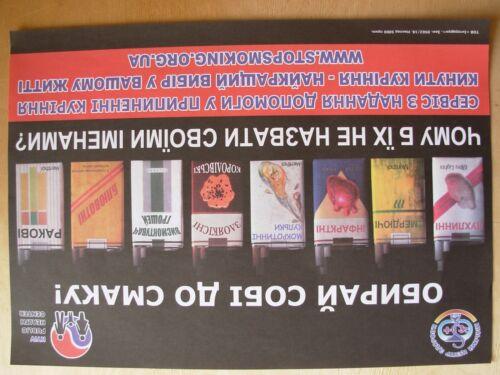 Ukrainian+Original+POSTER+Their+name+tumor+stinking+infarct+Anti-tobacco+Smoking