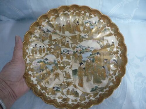 LARGE SATSUMA PLATE w/SCALLOPED EDGE, MEIJI PERIOD, ARTIST/MAKER