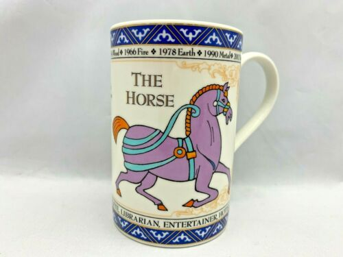 DUNOON Made In Scotland Mug Coffee Tea Cup THE HORSE PERSONALITY