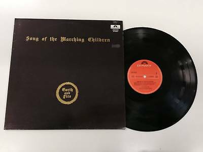 EARTH AND FIRE SONG OF THE MARCHING CHILDREN LP HOLLAND 1971 POLYDOR 2925 003 d'occasion  Expédié en Belgium