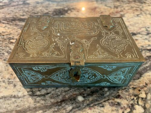 Fine 19th Century Islamic Cairoware Brass & Wood Lined Box