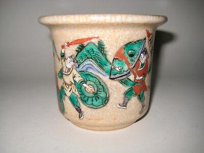 schöner ausgefallener Blumentopf China Japan Asiatika Keramik Craquele