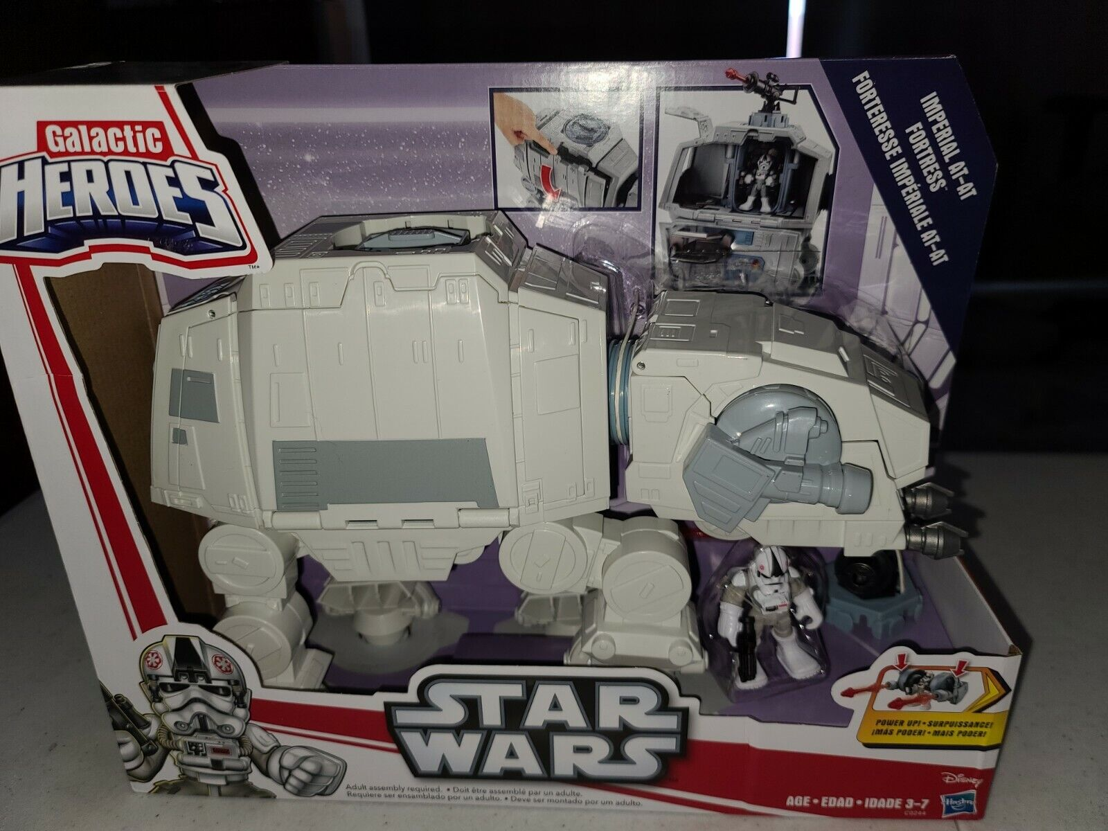 Star Wars Galactic Heroes Imperial AT-AT Fortress Playset NE