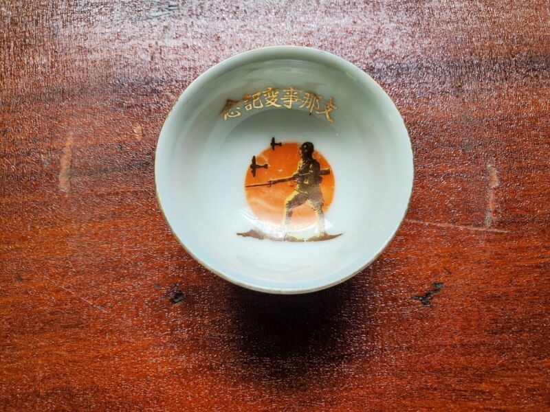 Antique WWII Japanese Army Commemorative Porcelain Sake Cup