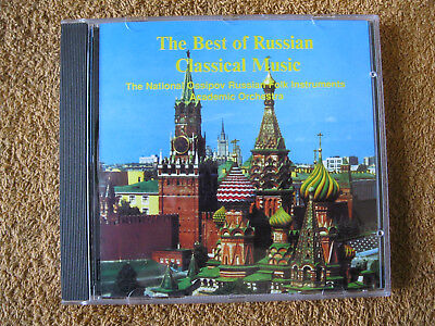 Musik CD The Best Of Russian Classical Music The National Ossipov Folk