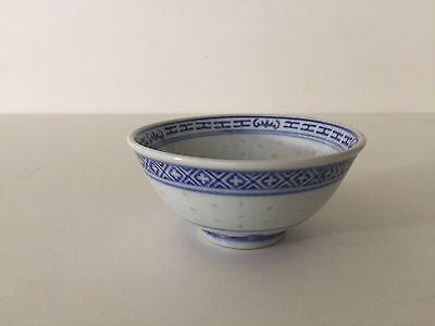 "Vintage Chinese Rice Eyes Dragon Pattern Blue & White Teacup 3 1/2"" D x 1 7/8"" H"