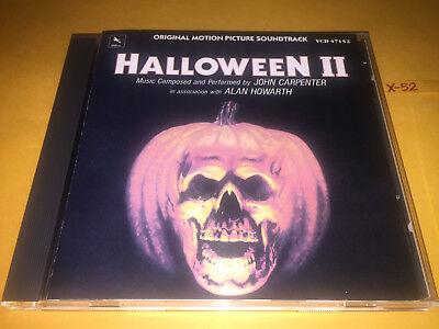 HALLOWEEN II 2 soundtrack CD John CARPENTER alan HOWARTH score jamie lee curtis](John Carpenter Alan Howarth Halloween Ii)