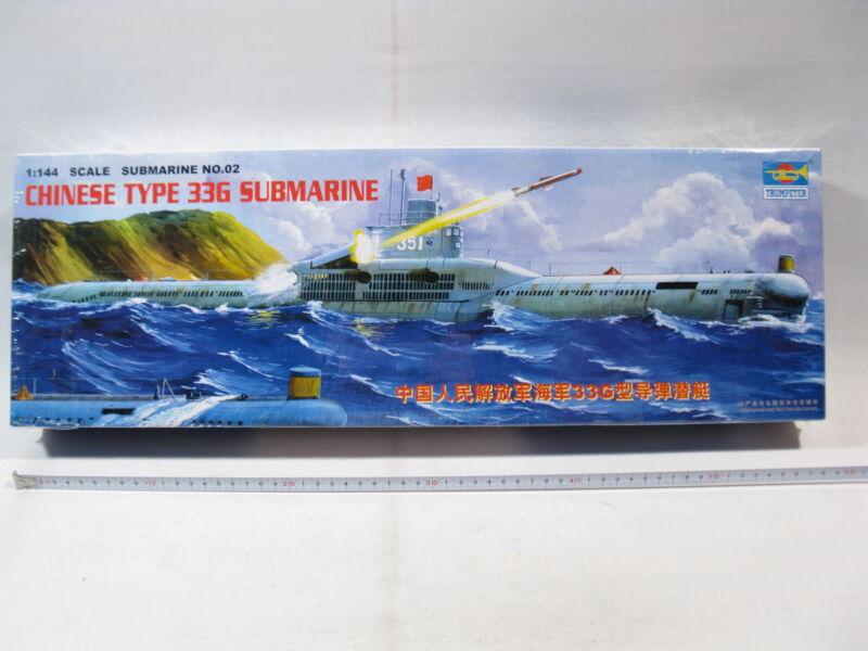 Trumpeter 1/144 Chinese Type 33G Submarine Warship Dunker Ba