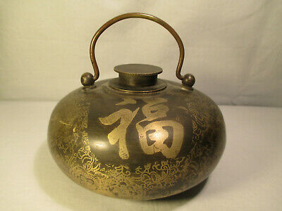 Older, Decorated Asian Art Metal - Jug / Japan - China