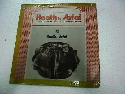 Haat Ki Safai Kalyanji 1974 Cabaret Pop Funk Rare Lp Record Bollywood Vg