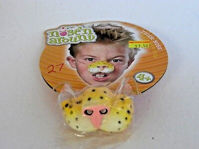Tiger Animal Nose Mask Child Disguise Halloween Trick O Treat Costume](Tiger Nose Halloween)