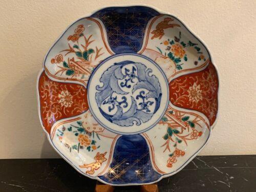 "Fabulous Antique Japanese Imari Plate 8 3/8"""
