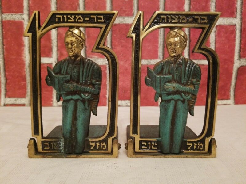 Pair Vintage Ornate Israel Antique Solid Brass Mantel Bookends Sabra used
