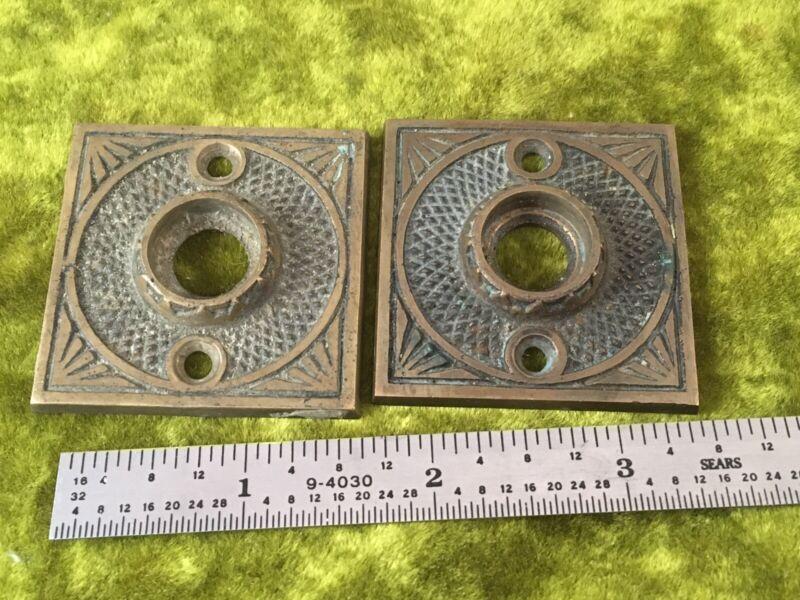 Vtg 2 Ornate Brass EASTLAKE Fancy SQUARE Antique Door Knob Back Plate Estutcheon