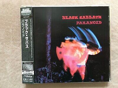BLACK SABBATH-Paranoid-70/2001 CD Japan