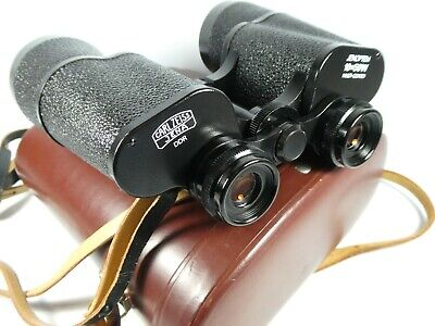 Old Vintage CARL ZEISS JENA JANOPTEM 10X50W Multi Coated Binoculars.