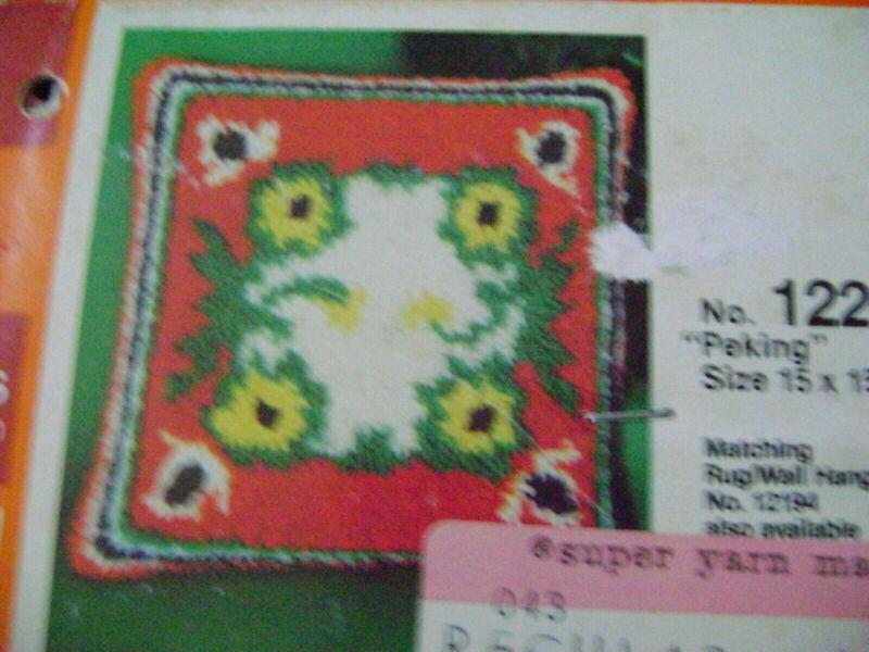 "Bucilla Latch Hook Rug Canvas ONLY Pillow ""Peking"" Oriental 15""x15"" VINTAGE OOOE"