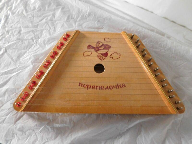 old vintage string harp instrument music musical toy band dulcimer wood folk art
