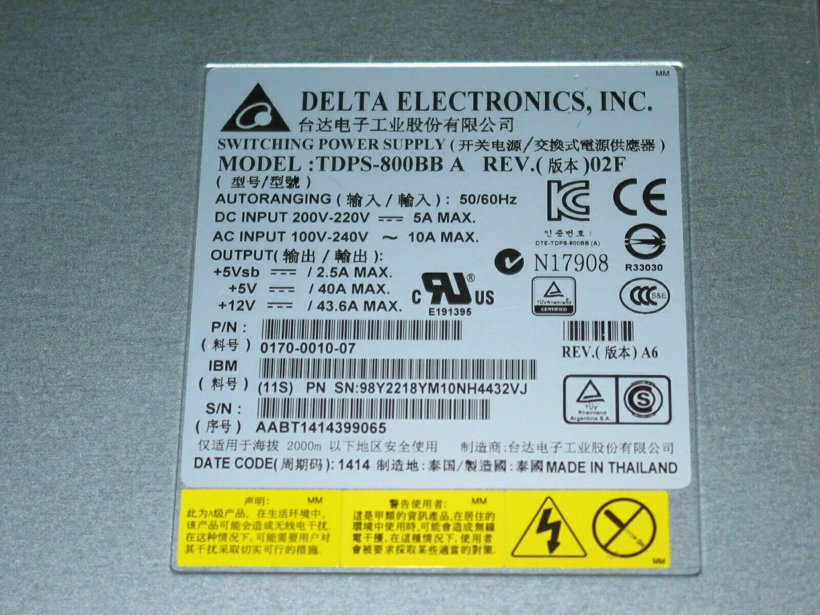 Lot Of 2 IBM 98Y2218 Delta Electronics TDPS-800BB A 800W Power Supply 00WK807 - $33.95