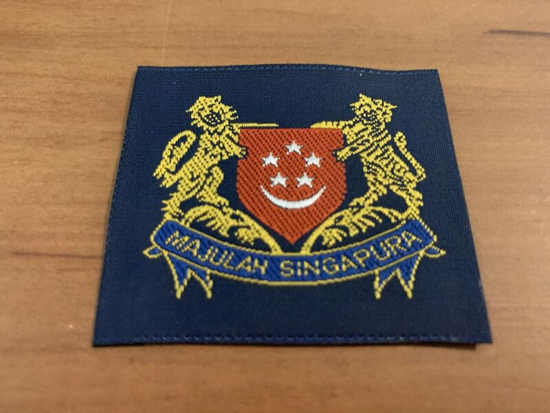 Singapore Scout Association Majulah Singapura National Anthem Badge or Patch