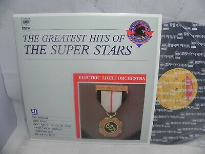 Electric Light Orchestra - Greatest Hits 1991 Korea LP / The Super Stars Series