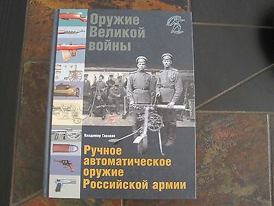 Automatic Guns Russian Imperial Army- Weapons from the Great War book