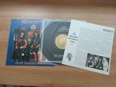 MEGADETH - Live In My Darkest Hour 1992 Korea Vinyl LP