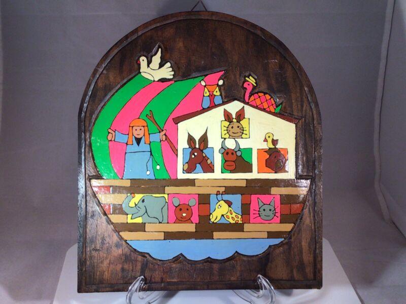 Vintage Folk Art Noah's Ark Wood Wall Decor Hand-painted La Palma El Salvador