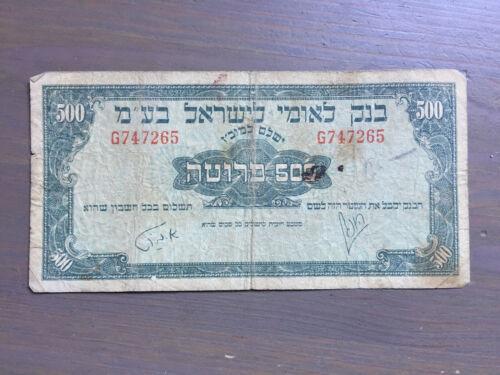 Israel Banknote 1952 500 Pruta Prutot Old Rare Pound Bank Leumi Paper Money
