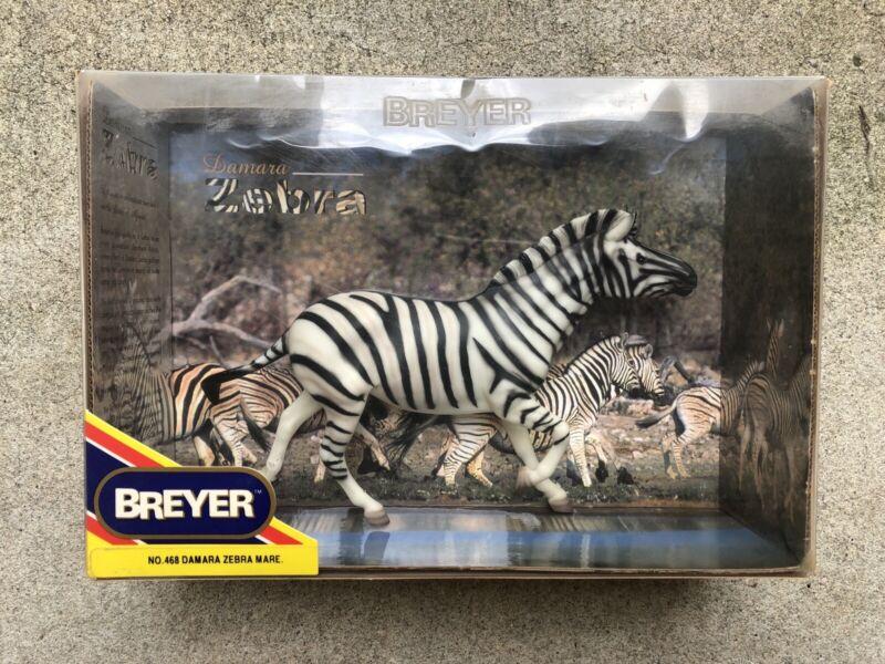 Rare New NIB Retired Breyer Horse #468 Damara Zebra Mare Wild African Animal