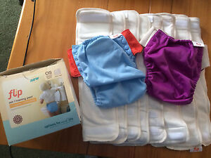 Cloth diapers 2 flip sets organic