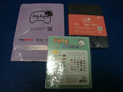Infinite Challenge Muhan Dojeon 2014 Calendar Planner Logo Stickers Sealed