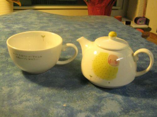 NEW YOKO MORISHITA COLLECTION TEAPOT & CUP by Santan in Japan SUNSHINE NIB