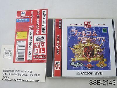 Falcom Classics Best Sega Saturn Japanese Import SS Japan JP US Seller