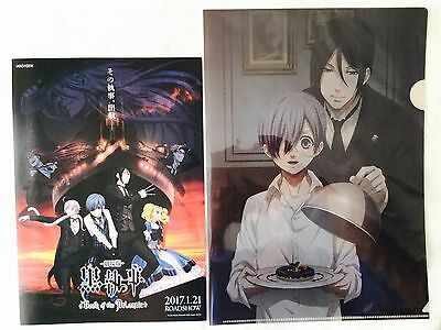 Black Butler The Movie 2017 Book Of Atlantic Official Poster & File Kuroshitsuji