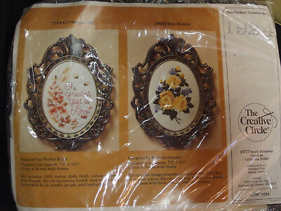 THE CREATIVE CIRCLE 1986 KIT# 1924~GREATEST GIFT INCLUDING OVAL FRAME NIP