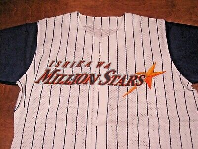 Japan ISHIKAWA MILLION STARS Baseball Jersey, Large NEW
