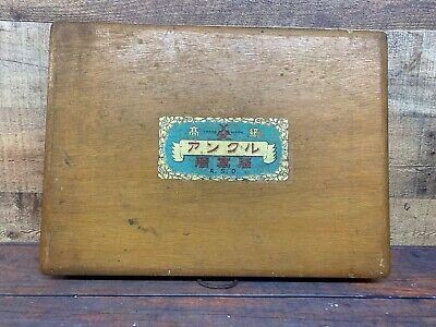 Japanese Asd Vintage Silk Screen Frame Printing Hand Press In Wooden Box