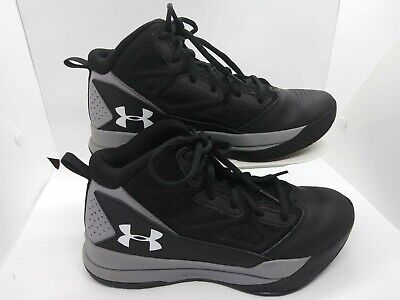 Youth Black Basketball Shoes 5 Trainers4Me