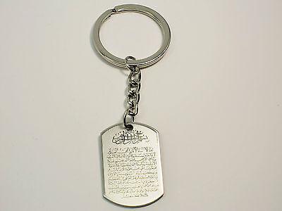 Key Ring Ayatul Kursi Islamic Hanging Gift Quran Laser Engraving Stainless Steel