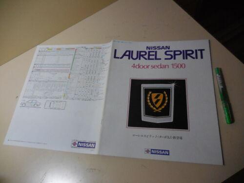 Nissan LAUREL SPIRIT Japanese Brochure 1983/04 HB11 E15ET E15E E15