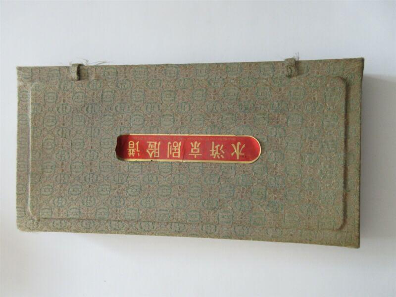 Set 12 Hand Painted Beijing Opera Facial Makeup Miniature Clay Masks cloth box