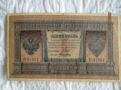 Russia,Russian  Empire,1 ruble banknote,paper money,1898.r2