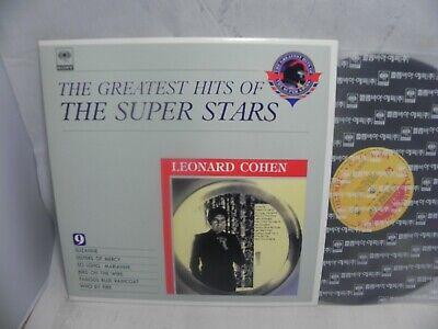 Leonard Cohen - The Best Of Leonard Cohen 1991 Korea LP / The Super Stars Series