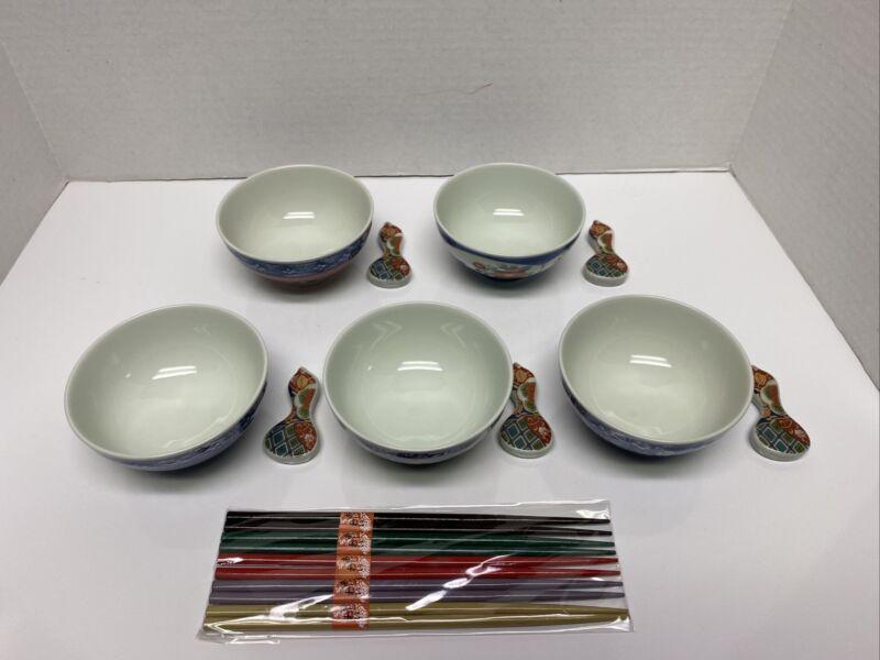 Arita Tradition Japanese Ware/Set of 5 Tea Cups w/Case. VG Con.
