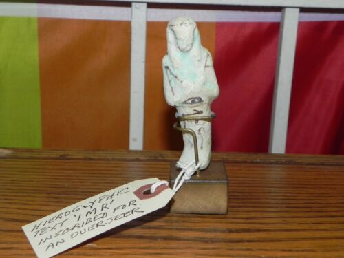 Certified Authentic Ancient Egypt Shabti figure