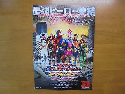 KAMEN RIDER Heisei Generations FINAL MOVIE FLYER mini poster ver.2 Japan 29-9