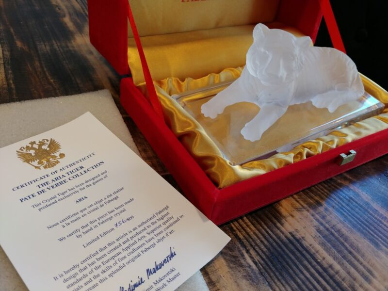 Faberge Crystal Tiger 756/800 with Certificate of Authenticity